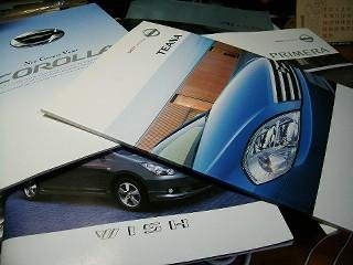 car_catalogue